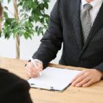 英語面接の対策と役に立つビジネス英語フレーズ