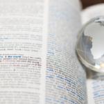 オンライン英会話での語彙と文法の学習法とは